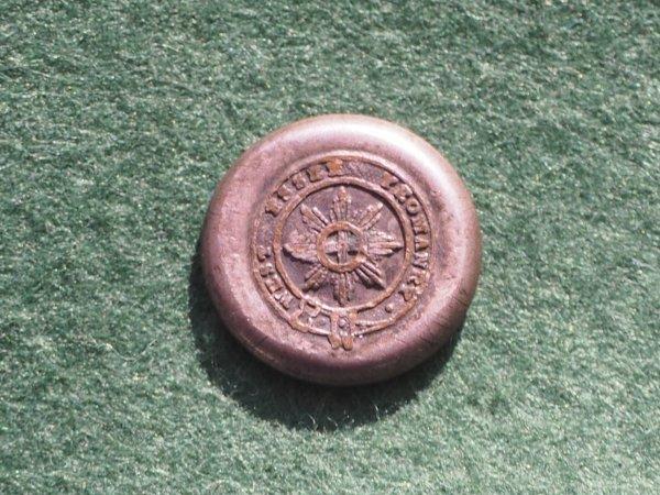 West Essex Yeomanry Cavalry button