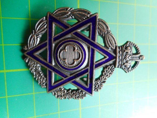 (SB)Very Rare Jewish Faith Chaplains Capbadge. Plus a trail of over 30 W/D Documents. (Photocopies from Kew)