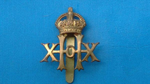 The 20th Hussars cap badge.