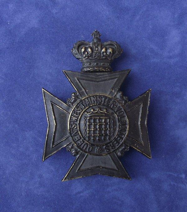 Victorian QVC Queen's westminster Volunteers Helmet Plate